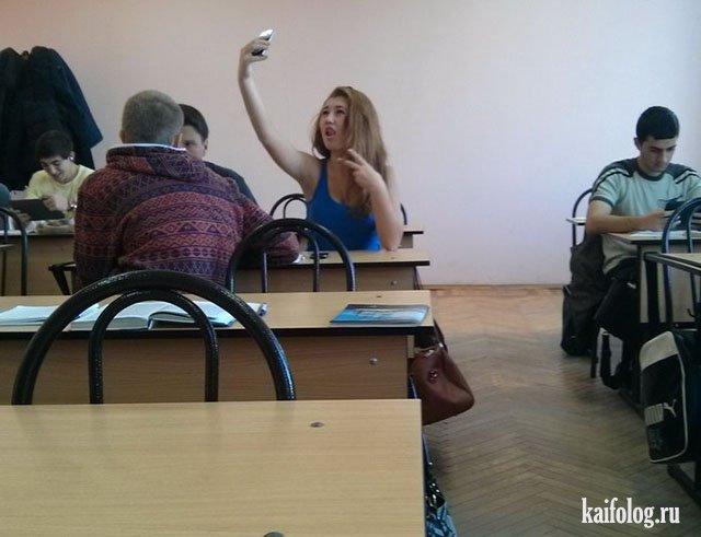 Шокирующие одноклассники (50 фото)
