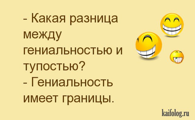 http://kaifolog.ru/uploads/posts/2016-12/1481707503_012_3.jpg
