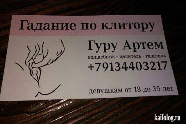 1481802969_006.jpg