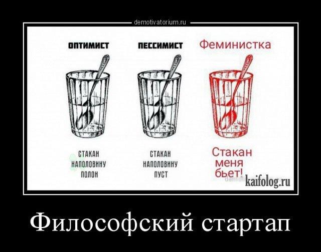 kaifolog.ru/uploads/posts/2016-12/1481950085_036.jpg