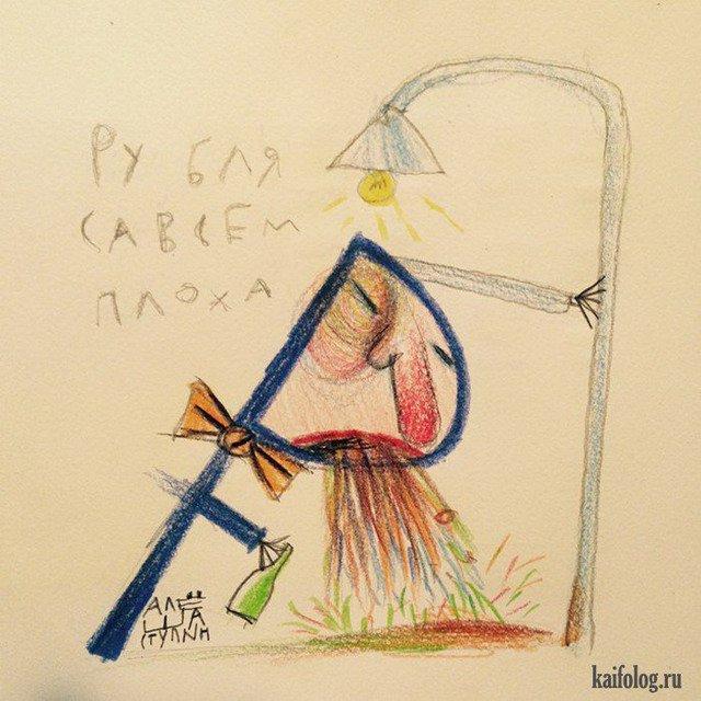 Картинки и карикатуры года (50 картинок)