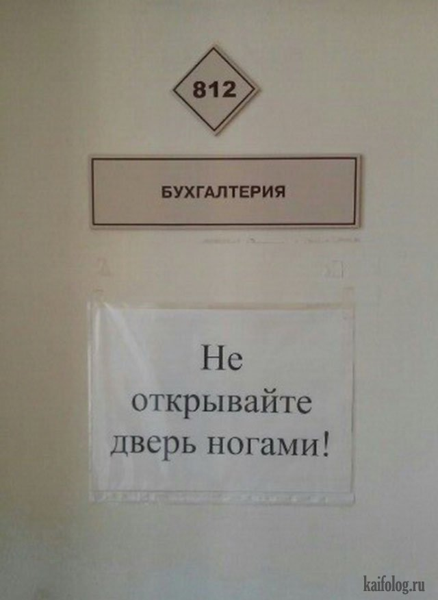 Русские приколы года (140 фото)