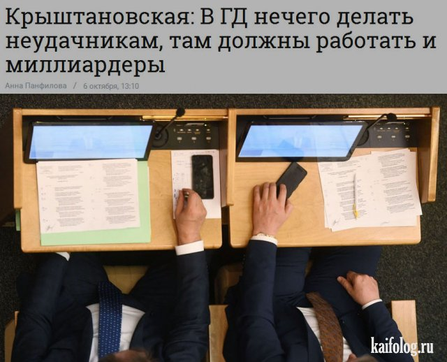 День Конституции (25 фото)