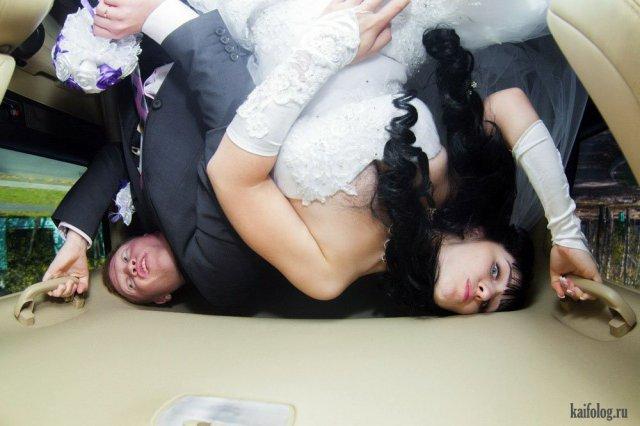 Свадебные приколы года (45 фото)