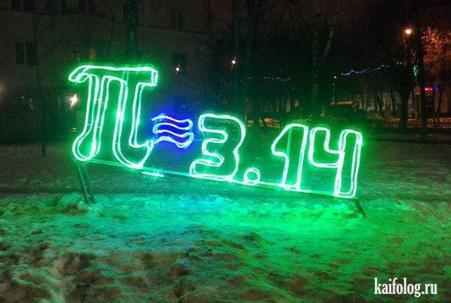 Новогодняя подборка (50 фото)