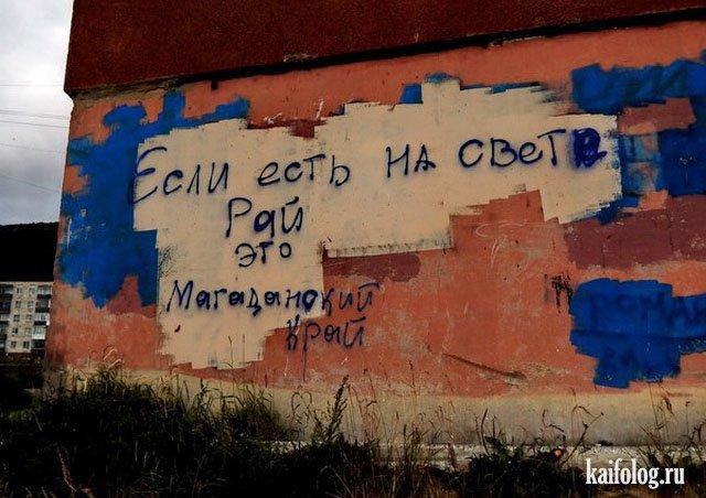Маразмы нашей страны (55 фото)