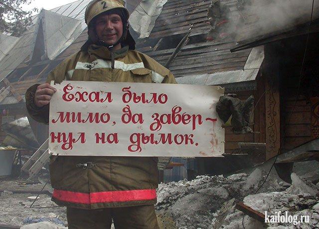 Маразмы пожарной безопасности (45 фото)