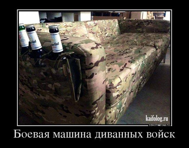 Смешные демотиваторы (45 фото)