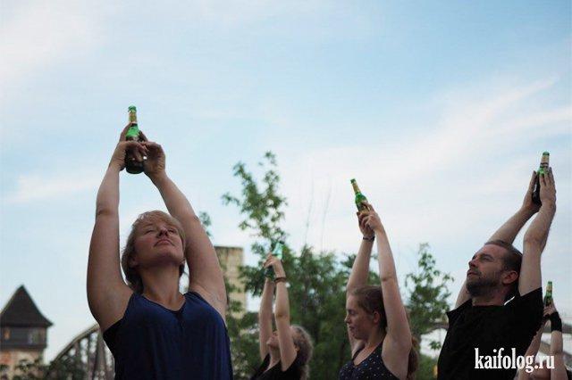 Йога и пиво (45 фото)