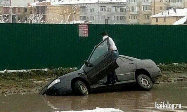 Авто юмор (45 фото)