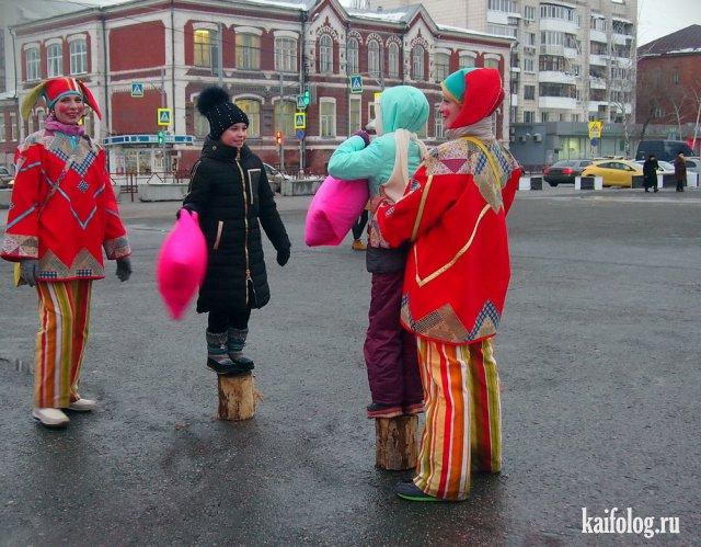 Праздничный позитив (50 фото)