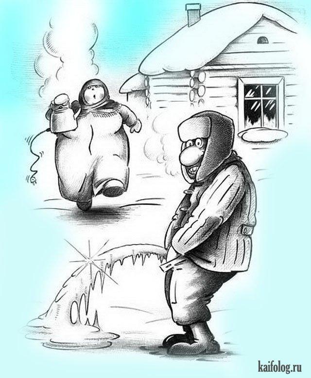 Смешные картинки на морозе