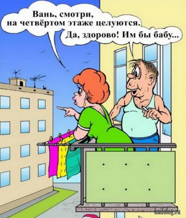 Смешные карикатуры (45 картинок)