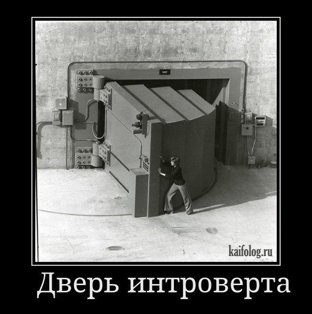 Прикольные демотиваторы недели (50 фото)