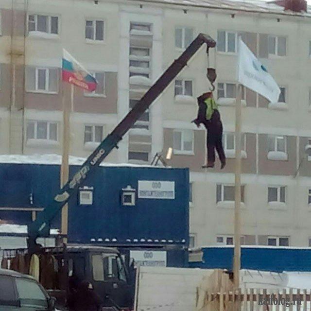 Идиотека по-русски (55 фото)