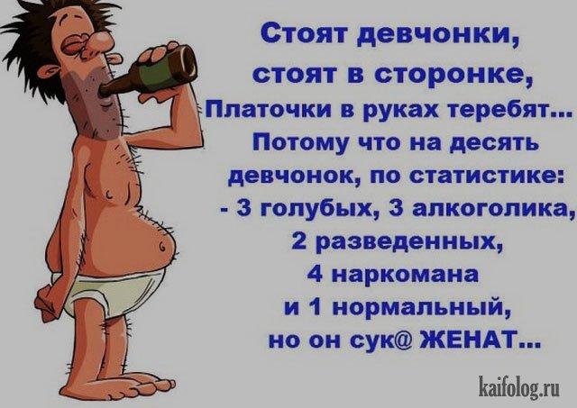 Весёлые анекдоты (40 картинок)