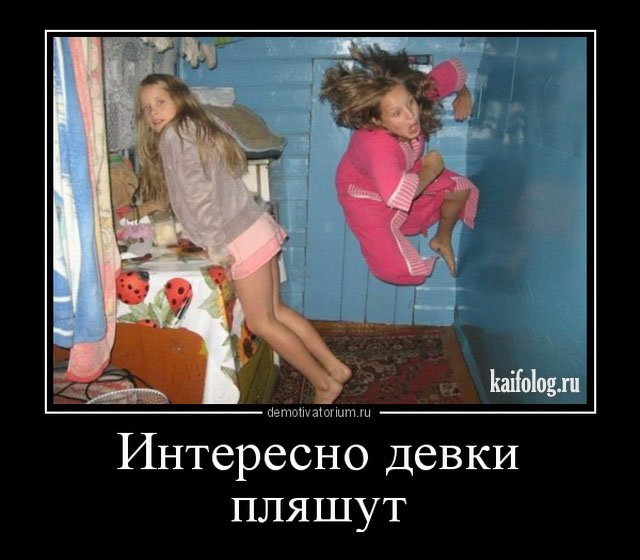 Русские маразмы в демотиваторах (50 фото)