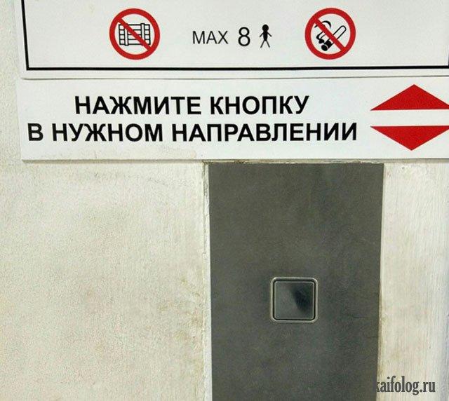 Матушка Россия (65 фото)