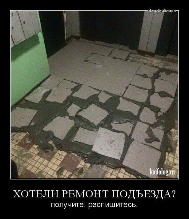 http://kaifolog.ru/uploads/posts/2017-03/1490625328_026_1.jpg