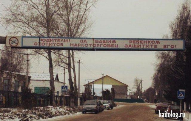 Коммунальная страна (50 фото)
