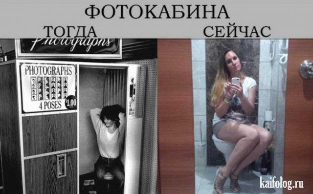 Девушки на пятницу (50 фото)