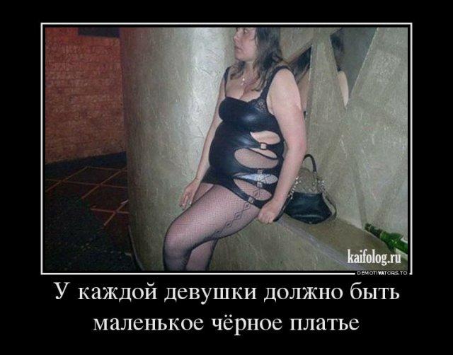 Демотиваторы недели (45 фото)