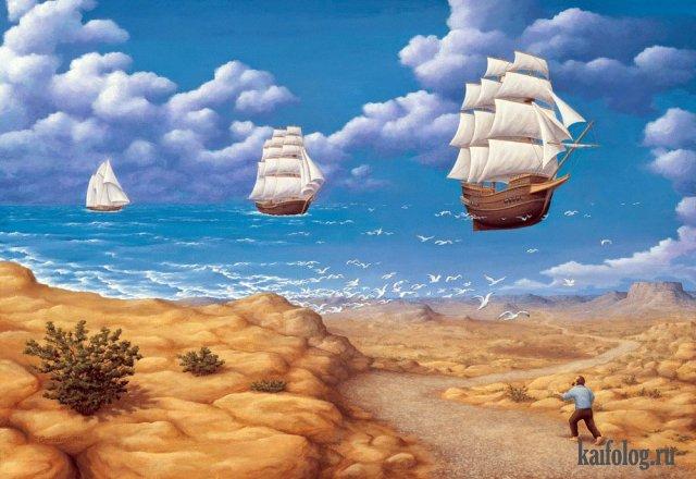 Роб Гонсалвес (50 иллюзий)