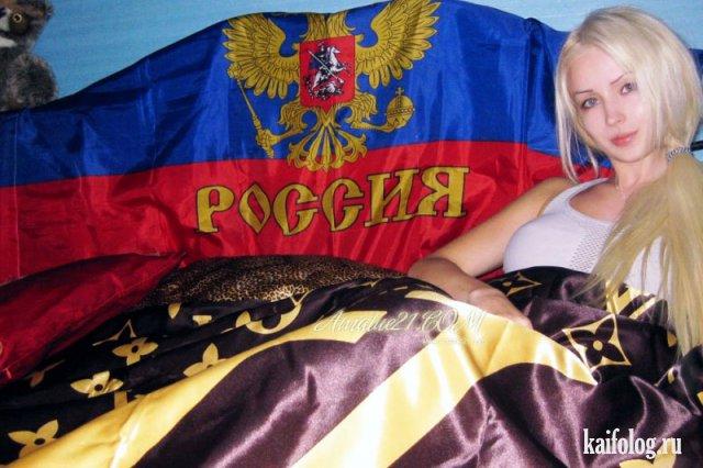 Сумасшедшие русские (65 фото)