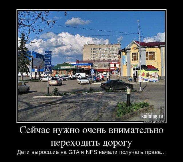 Демотиваторы о жизни в России (50 штук)