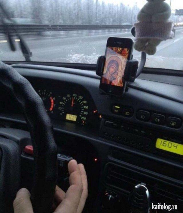 Технологии и русский менталитет (50 фото)