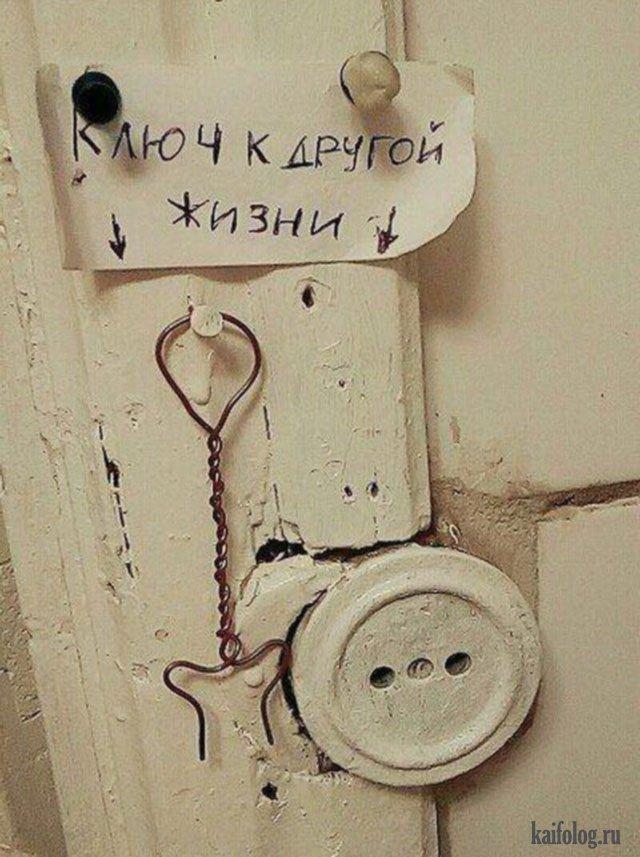 Русские технологии и инновации (50 фото)