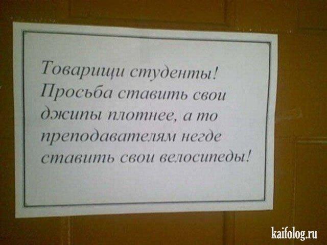 http://kaifolog.ru/uploads/posts/2017-04/1491115818_014.jpg