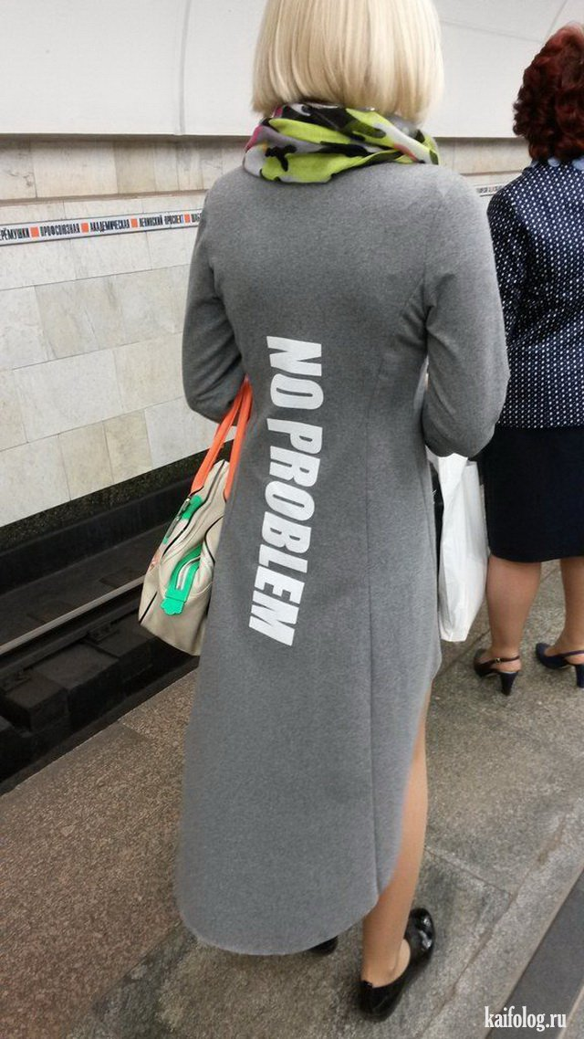 Модники из общественного транспорта (50 фото)