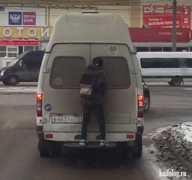 Ужасы российских маршруток (45 фото)
