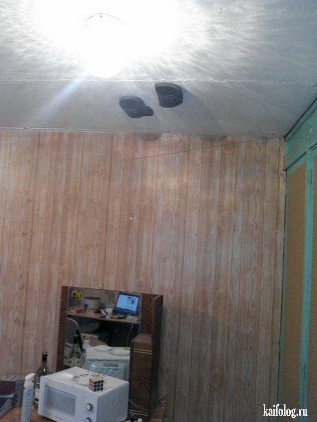 Российские общежития (45 фото)