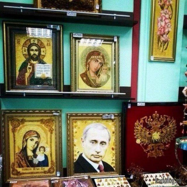 Владимир Путин. Лучшее (55 фото)