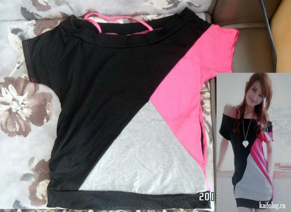 Как приходит одежда на алиэкспресс