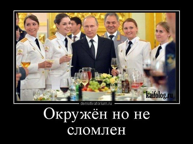 Правдивые русские демотиваторы (40 фото)