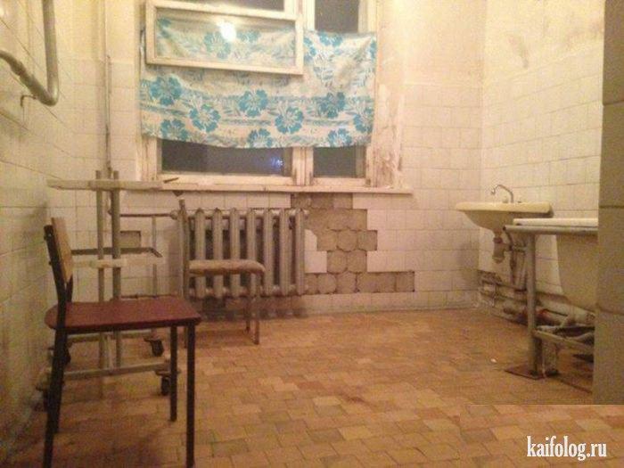 Детская поликлиника в 10 мкр в волжском