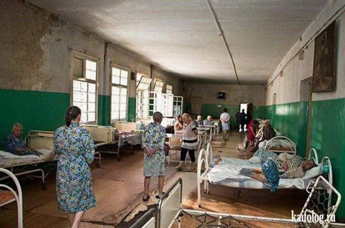 Засвет больница