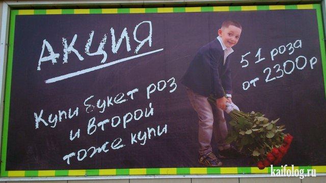 Россия глазами русских (60 фото)