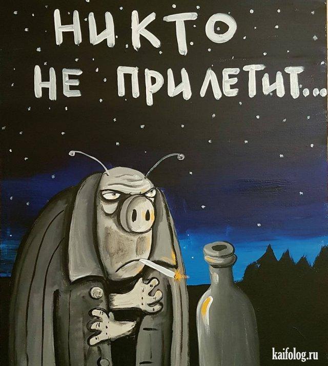 Рисует Вася Ложкин (35 картин)