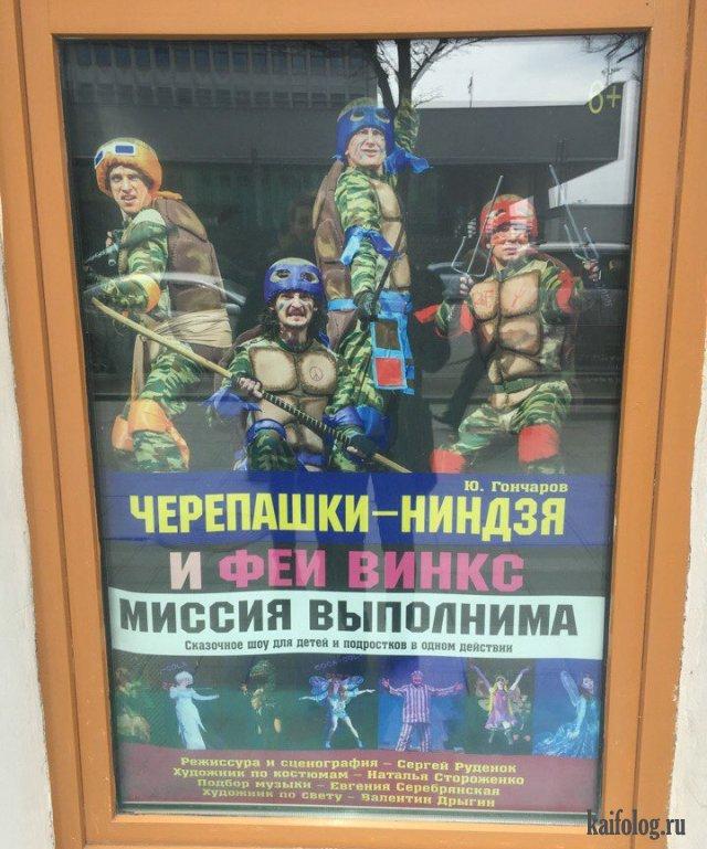 Маразмы и приколы России (55 фото)