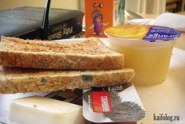 Еда в больницах Британии (25 фото)