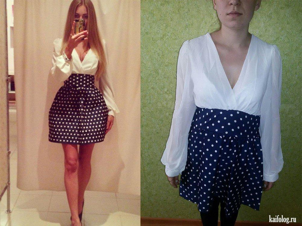 компании есть купила платье на алиэкспресс фото прикол заходит
