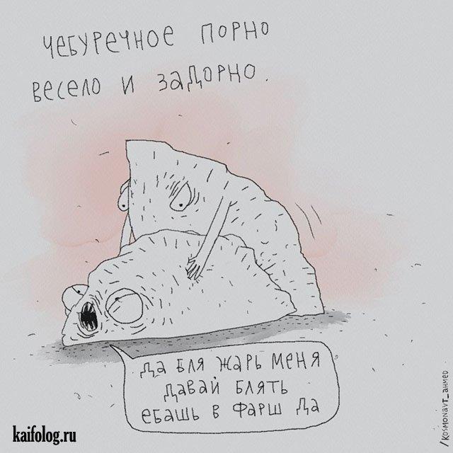 Космонавт Ахмед (35 картинок)
