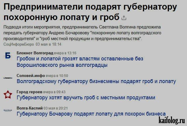 Другие новости (15 фото)