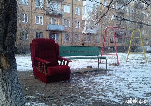 Россия глазами Запада (50 фото)