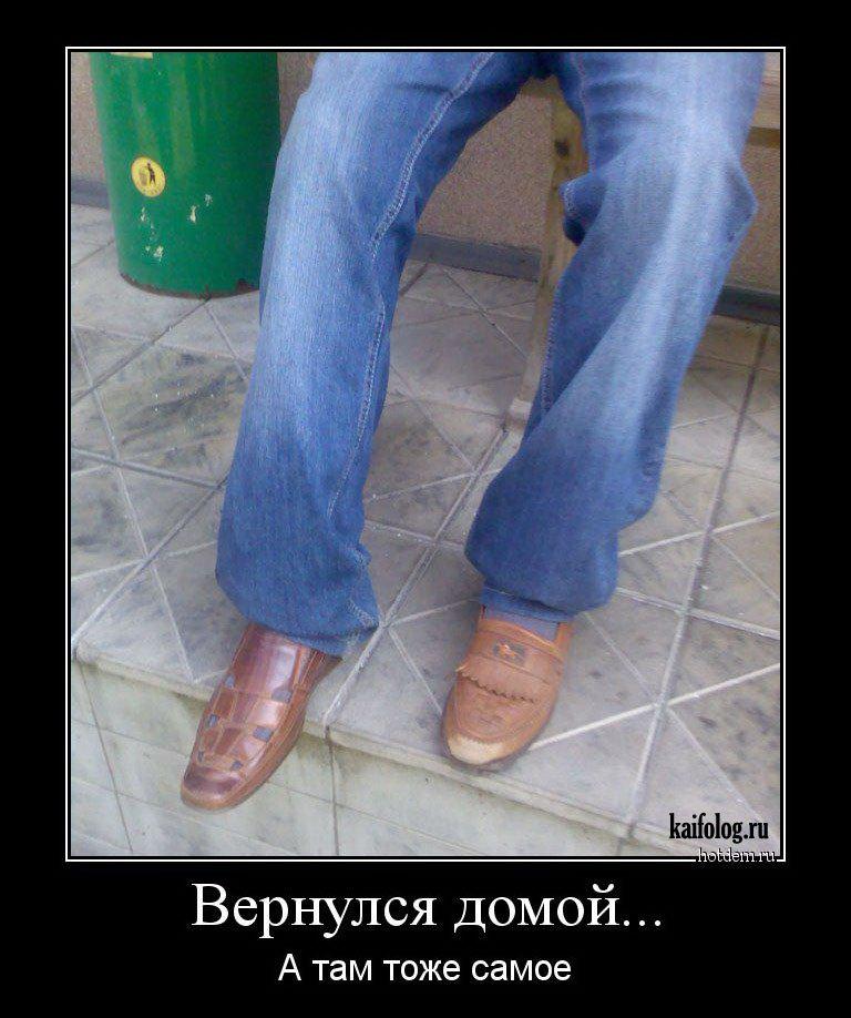 pisayut-v-shtani-foto