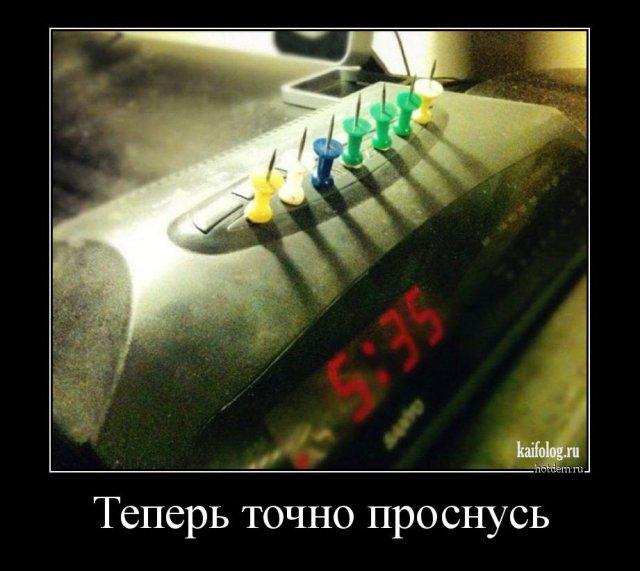 Подборка демотиваторов (50 фото)